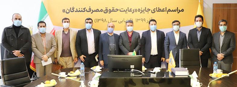 ایرانسل تندیس طلایی رعایت حقوق مصرفکنندگان را دریافت کرد - اخبار بازار ایران