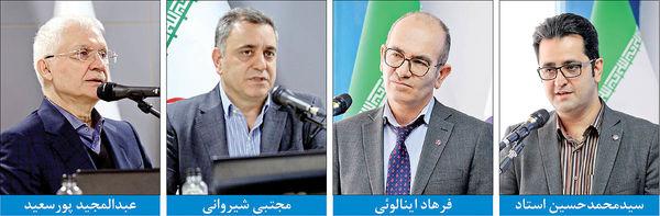 تولد اولین بانک دیجیتال در کشور - اخبار بازار ایران